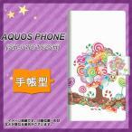 docomo AQUOS PHONE SH-01D 手帳型スマホケース 381 デコツリー