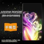 docomo AQUOS PHONE SH-01D 手帳型スマホケース 386 光の軌跡