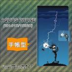docomo AQUOS PHONE SH-01D 手帳型スマホケース 417 ゴルファーの苦難