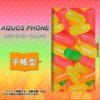 docomo AQUOS PHONE SH-01D 手帳型スマホケース 449 ジェリービーンズ