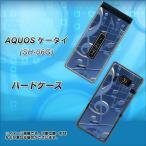アクオス ケータイ SH-06G SH-06G ハードケース カバー 286 3D音符 素材クリア