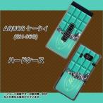 アクオス ケータイ SH-06G SH-06G ハードケース カバー 554 板チョコ-ミント 素材クリア UV印刷