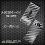 アクオス ケータイ SH-06G SH-06G ハードケース カバー 596 タレパンボード 素材クリア UV印刷