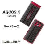アクオスK SHF31 SHF31 ハードケース カバー IB931 タイヤ 素材クリア UV印刷