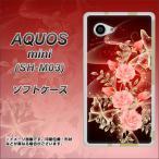 ショッピング楽天 楽天モバイル アクオスミニ SH-M03 SH-M03 TPU ソフトケース やわらかカバー VA824 魅惑の蝶とピンクのバラ 素材ホワイト UV印刷