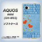 ショッピング楽天 楽天モバイル アクオスミニ SH-M03 SH-M03 TPU ソフトケース やわらかカバー VA863 デニムとハートの花 素材ホワイト UV印刷