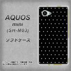 ショッピング楽天 楽天モバイル アクオスミニ SH-M03 SH-M03 TPU ソフトケース やわらかカバー VA919 マイクロドット ブラック×ホワイト 素材ホワイト UV印刷