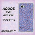 ショッピング楽天 楽天モバイル アクオスミニ SH-M03 SH-M03 TPU ソフトケース やわらかカバー VA931 ハートのヒョウ柄 ブルー 素材ホワイト UV印刷
