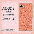 ショッピング楽天 楽天モバイル アクオスミニ SH-M03 SH-M03 TPU ソフトケース やわらかカバー VA932 ハートのヒョウ柄 オレンジ 素材ホワイト UV印刷