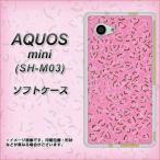 ショッピング楽天 楽天モバイル アクオスミニ SH-M03 SH-M03 TPU ソフトケース やわらかカバー VA933 ハートのヒョウ柄 ピンク 素材ホワイト
