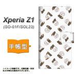 Xperia Z1 SO-01F / SOL23 共用 (docomo/au)  手帳型スマホケース CA828 さのまる行進