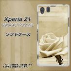 Yahoo!スマホケース専門店 けーたい自慢エクスペリア Z1 SO-01F TPU ソフトケース やわらかカバー 1159 思い出のバラ(大) 素材ホワイト
