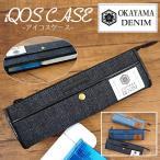 アイコスケース iQOS ケース 岡山デニム ペンシルケースタイプ アイコス 新型 2.4 Plus 対応 アイコスポーチ アイコスカバー メール便送料無料