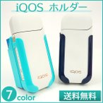 アイコス iQOS アイコスホルダー アイコスケース ハードタイプ 本体ヒートスティック一体型 新型 2.4 Plus 対応 宅配便送料無料