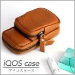 アイコスケース iQOSケース ライチ柄 キャメル アイコス 新型 2.4 Plus 対応 メール便送料無料