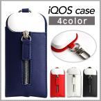 アイコスケース iQOSケース 本体ケース ファスナー式 カラビナ付き 4色 アイコス 新型 2.4 Plus 対応 メール便送料無料
