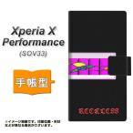 au エクスペリア X パフォーマンス SOV33 手帳型スマホケース YC873 窓02 横開き