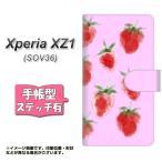 エクスペリアXZ1 SOV36 手帳型スマホケース 【ステッチタイプ】 YJ180 苺 いちご かわいい おしゃれ フルーツ 横開き