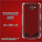 トルク G02 TORQUEG02 ハードケース カバー EK906 レッドカーボン 素材クリア UV印刷