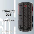 トルク G02 TORQUEG02 ハードケース カバー IB931 タイヤ 素材クリア UV印刷