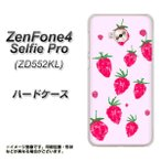 ゼンフォン4 セルフィー プロ ハードケース カバー YJ178 いちご 苺 かわいい フルーツ おしゃれ 素材クリア UV印刷