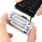 乾電池充電器 携帯充電器 モバイルバッテリー 携帯電話用 HP-63 送料無料