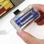 乾電池充電器 携帯充電器 モバイルバッテリー 携帯電話用 携帯充電器 FOMA・SoftBank3G対応 HP-73 送料無料