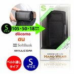 携帯電話 ケース CHA-PL01KK