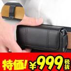 送料無料 携帯電話 ケース 12BPH01K