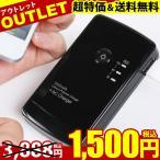 ショッピング携帯充電器 iPhone7/7Plus対応 モバイルバッテリー スマホ充電器 携帯充電器 Android・iPhone対応  ILAU30-01K 送料無料