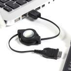 充電ケーブル USBケーブル データ通信 充電 携帯電話用 FOMA SoftBank-3G IUDR-FO01K 送料無料