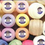 ☆DMC セベリア レース糸 #20 50g Art167A カラー サマーヤーン :