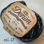 Natura Denim ナチュラ デニム DMC -Natura just cotton Medium- ◎