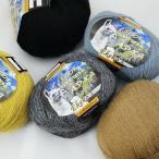☆EKEKO's スーパーファインアルパカ 合太  オリジナル(ペルー製) 毛糸 編み物P14Nov1502P07Feb16