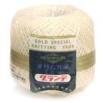 ショッピング毛糸 毛糸蔵かんざわのおすすめ! エミーグランデ 50g 色1 オリムパス  サマーヤーン