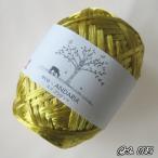 ショッピング毛糸 ☆エコアンダリヤ 色3 ブライトカラー ハマナカ 春夏 毛糸 編み物 サマーヤーン