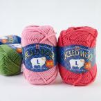 エクシードウールL並太  色A   ハマナカ 毛糸 編み物