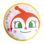 アンパンマン ボタン22mm ドキンチャン AN084 2個入【KN】稲垣服飾