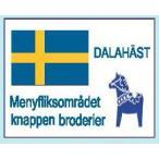 北欧スタイル織りタグ スウェーデン HT-11 サンオリーブ 【KY】 タグ ワッペン