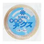 トーホー テグス 8号 10m巻  6-11-8 太さ0.47mm 【KY】ビーズ用具