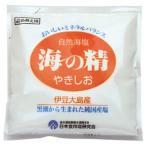 さらっと使いやすい 伝統焼塩