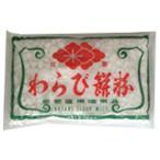 わらびもち粉 200g(小谷商店) (1〜3個はメール便対応 送料150円) 国内産の甘藷澱粉を使用