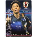 日本代表 下敷き 香川真司 【FLAGS TOWN|フラッグスタウン】サッカーフットサルアクセサリー11-33087