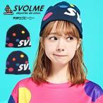 POPロゴビーニー 【SVOLME|スボルメ】サッカーフットサルアクセサリー1193-38021