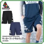 ロゴプラパン 【SVOLME|スボルメ】サッカーフットサルウェアー163-83602