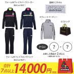SVOLME 2017 福袋 【SVOLME|スボルメ】サッカーフットサルウェアー164-36599
