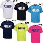 ロゴプラTシャツ 【SVOLME|スボルメ】サッカーフットサルウェアー171-19000