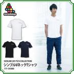 シンプルVネックTシャツ 【SVOLME|スボルメ】サッカーフットサルウェアー171-34300