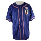 日本代表 ベースボールシャツ サッカー日本代表ウェアー19fw-jfa-baseball