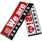 浦和レッズ タオルマフラー 【FLAGS TOWN|フラッグスタウン】クラブチームアクセサリー2100305